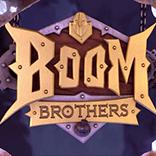 Братья Бум