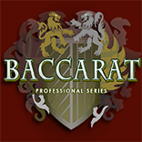 Баккара Профессиональная Серия