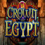 Корона Египта