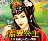 Фей Куи Гонг Жу восточный колорит за деньги