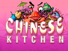 Играть на деньги в онлайн слот Китайская Кухня