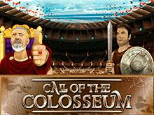 Вывод денег на карту или электронный кошелек в Зов Колизея