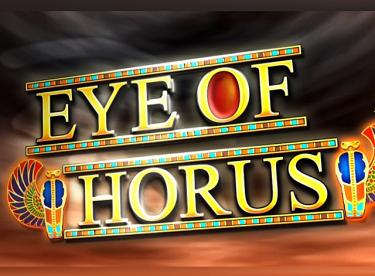 Eye Of Horus: игровой автомат на азартном сайте